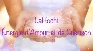 Lahochi Ain